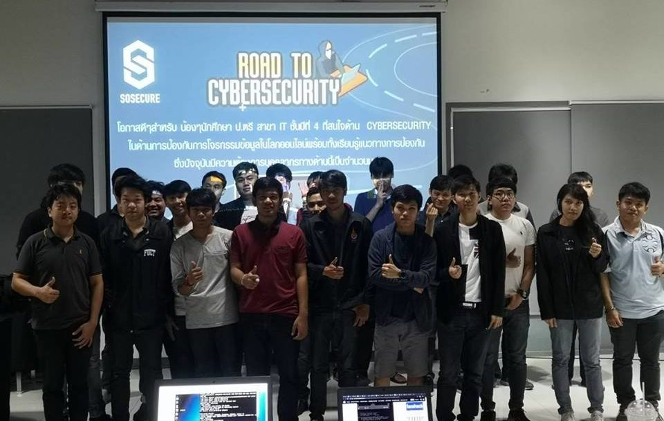 cyberesecurity